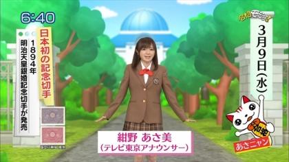 160309合格モーニング 紺野あさ美 (7)