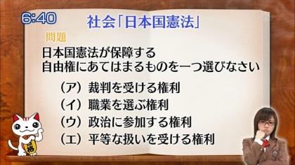 160309合格モーニング 紺野あさ美 (6)