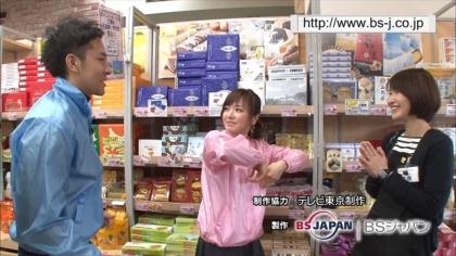 160309リンリン相談室 紺野あさ美 (1)