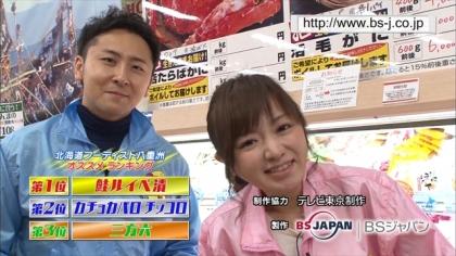 160311リンリン相談室 紺野あさ美 (1)