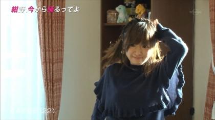 160310紺野、今から踊るってよ 紺野あさ美 (8)