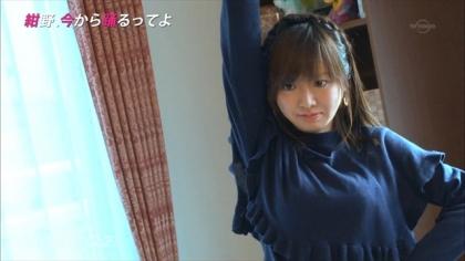 160310紺野、今から踊るってよ 紺野あさ美 (1)
