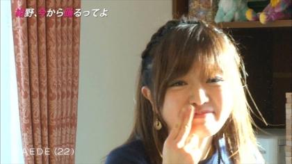 160310紺野、今から踊るってよ 紺野あさ美 (3)