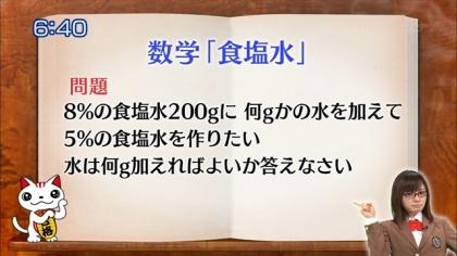 160311合格モーニング 紺野あさ美 (4)
