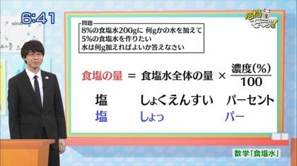 160311合格モーニング 紺野あさ美 (3)