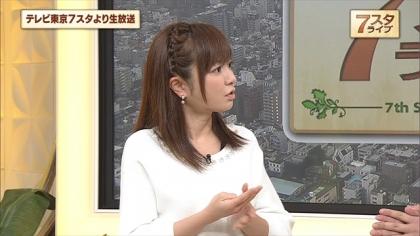 160311 7スタライブ 紺野あさ美 (5)