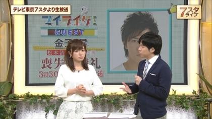 160311 7スタライブ 紺野あさ美 (2)