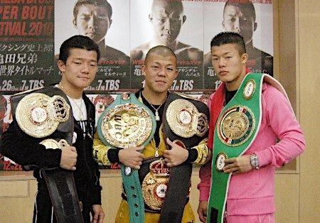 亀田3兄弟