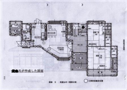 KF 図面-2