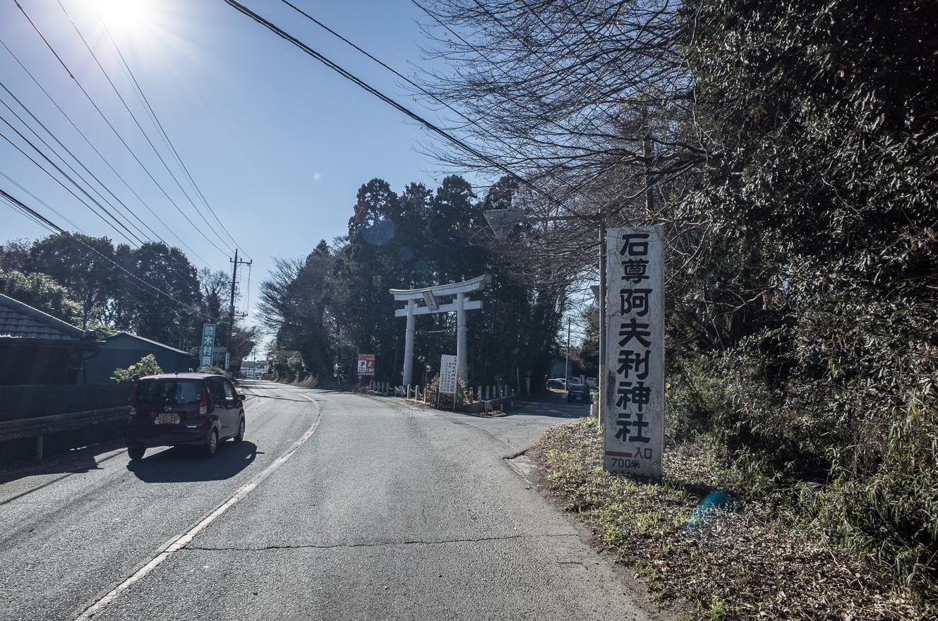 151219白井 (2 - 1)-2