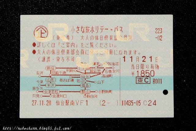 DSCF5616.jpg