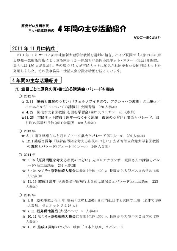 2015-11-23_1.jpg