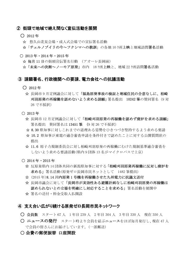 2015-11-23_2.jpg