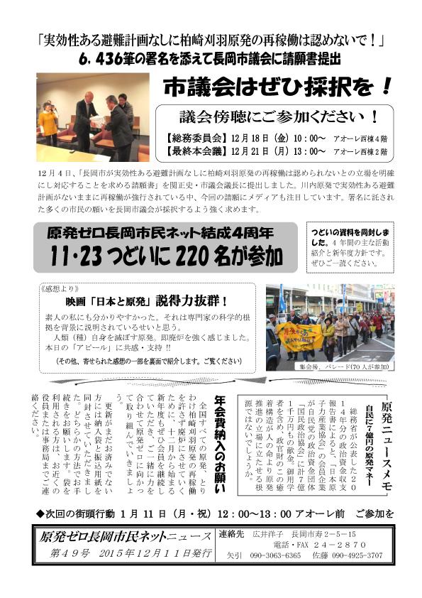 2015-12-11_1.jpg