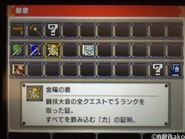 2016_0130-1.jpg