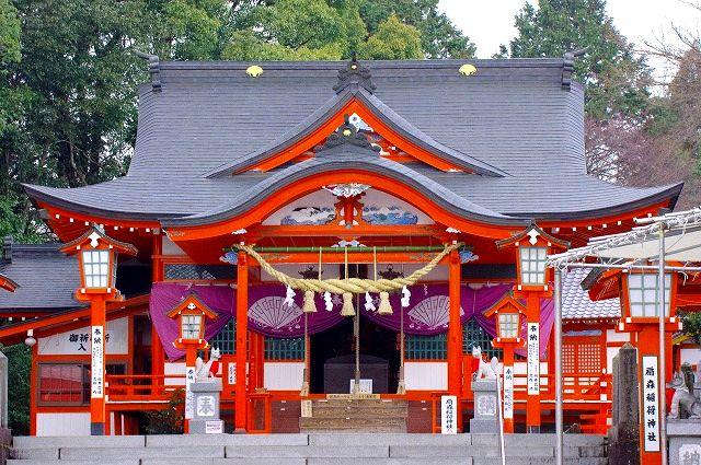 やっぱり行ってきました扇森稲荷神社