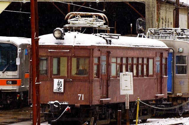 熊本電鉄 北熊本駅車庫
