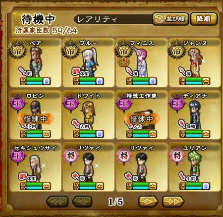 キャプチャ 1 2 saga12-a