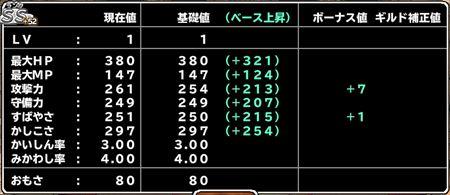 キャプチャ 1 14 mp4-a