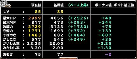 キャプチャ 1 24 mp1-a