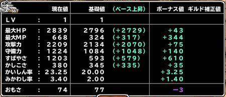 キャプチャ 1 24 mp7-a