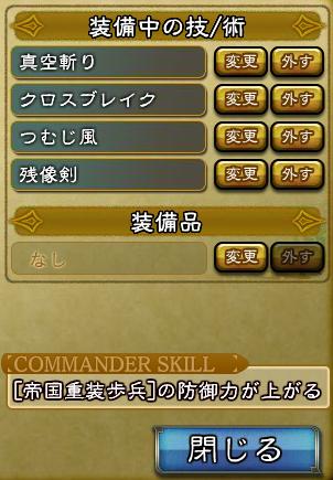 キャプチャ 2 5 saga10