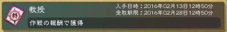キャプチャ 2 19 saga10-a