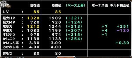 キャプチャ 3 2 mp5-a