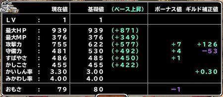 キャプチャ 3 2 mp9-a