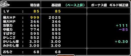 キャプチャ 3 3 mp13-a