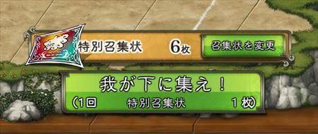 キャプチャ 2 22 saga8-a