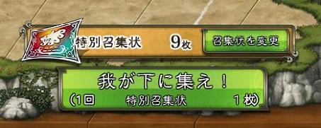 キャプチャ 3 5 saga1