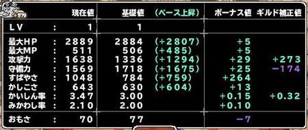 キャプチャ 3 8 mp13-a