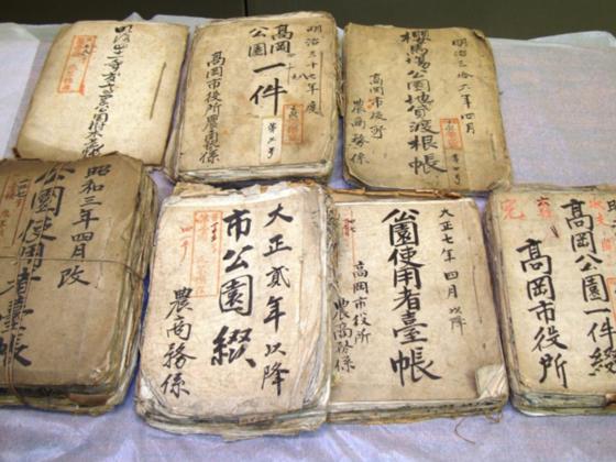 20160226 公文書現代文訳プロジェクト