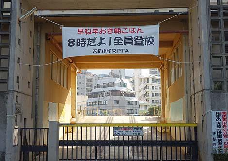 2015issyu264_01.jpg