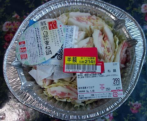 2015issyu267_04.jpg