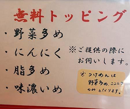 akahige_naha2.jpg