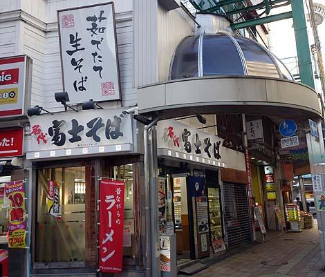 fujisoba_kita0.jpg