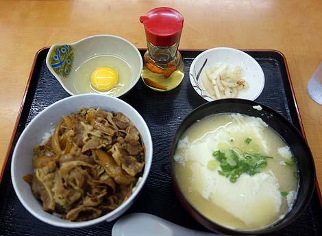 genkiya_naha4.jpg