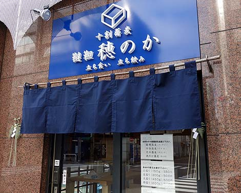 honoka_tokyo0.jpg