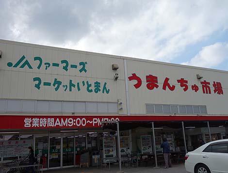 itoman_michi0.jpg