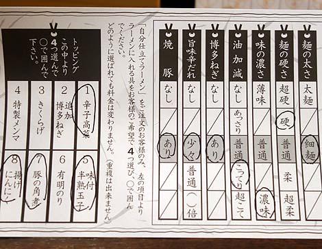 kouryu_naha3.jpg
