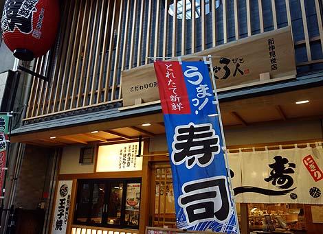 magurobito_asa0.jpg
