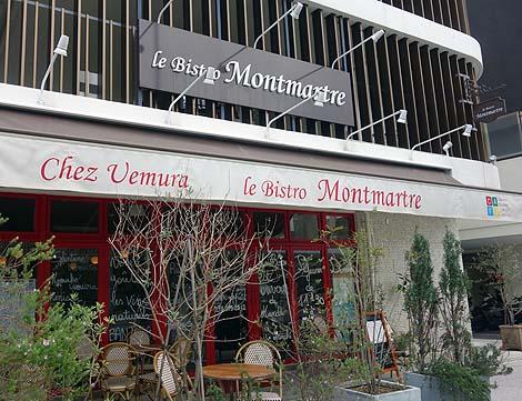monmartre0.jpg