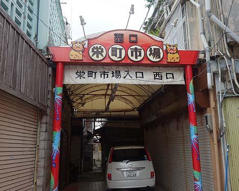 sakemachiichiba0.jpg
