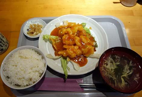 sangoku_naha3.jpg