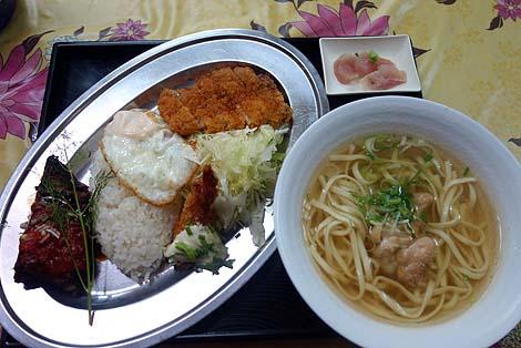 takarasyokudou6.jpg