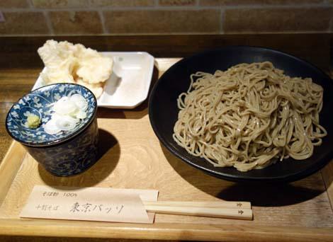 tokyobasso3.jpg