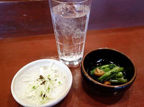 unatetsu_sin4.jpg
