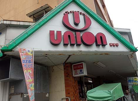 union_maejima0.jpg